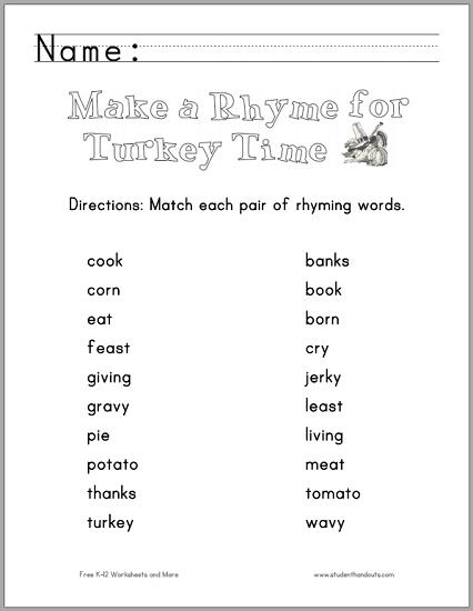 Thanksgiving Rhyming Words Worksheet | Student Handouts
