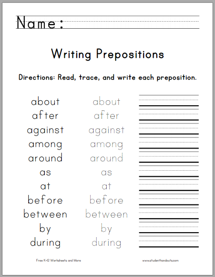 Writing the Top 25 Prepositions - Free printable worksheet for first grade.