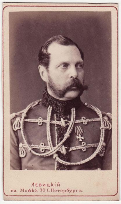 Tsar Alexander II of Russia