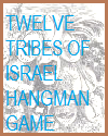 Twelve Tribes of Israel Energy Saver Online Game