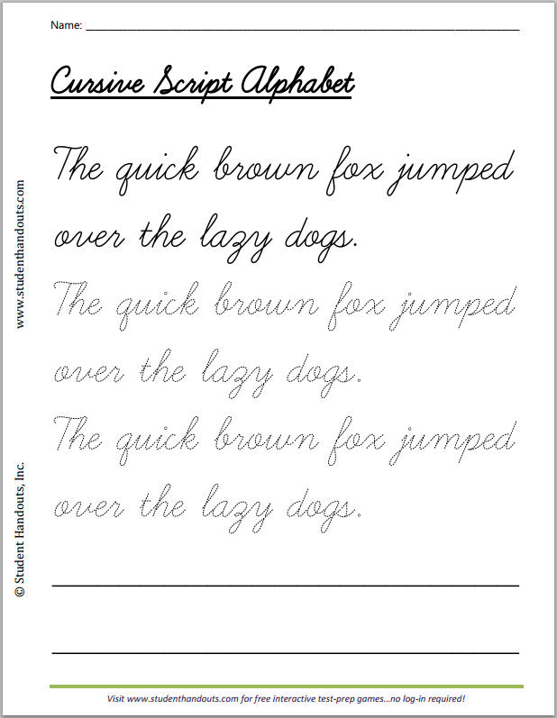 Quick Brown Fox Cursive Writing Practice Worksheet | Student ...