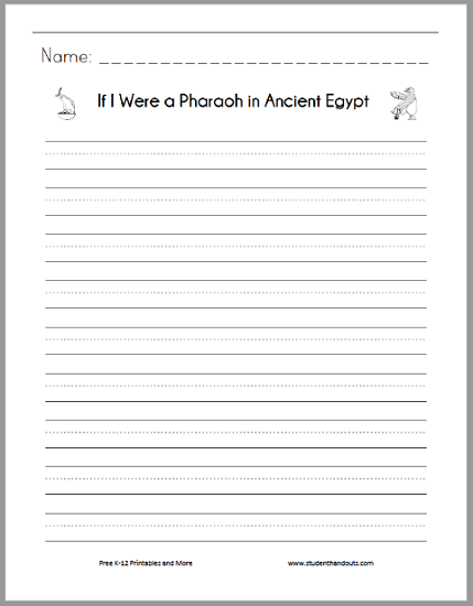 If I Were a Pharaoh in Ancient Egypt - Lined primary writing prompt is free to print (PDF file).