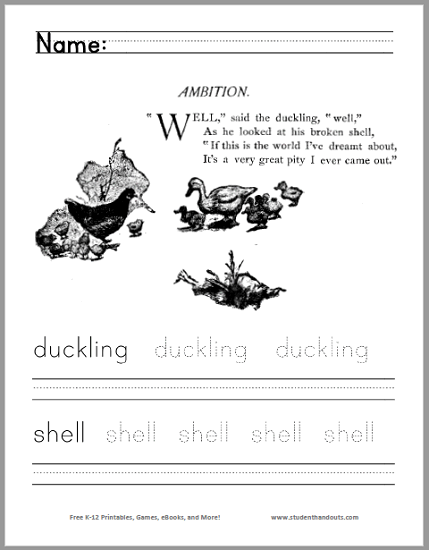 Duckling Ambition Poem Worksheet - Free to print (PDF file) for kindergarten and first grade.