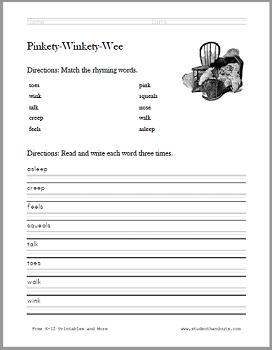 Pinkety-Winkety-Wee Poem Worksheets - Free to print (PDF files).