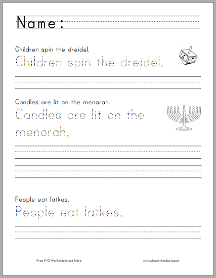 math worksheet : hanukkah sentences writing practice worksheet  student handouts : Kindergarten Sentences Worksheets