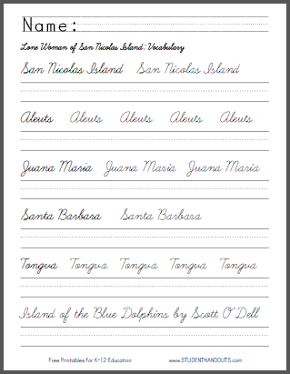 Island of the Blue Dolphins - Free Printable Worksheets