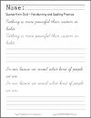 printing practice worksheet