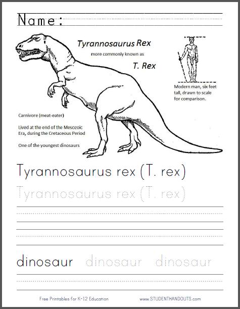 Tyrannosaurus Rex Worksheet for Kids | Student Handouts